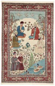 Sarouk Covor 143X213 Orientale Lucrat Manual Bej/Maro Închis (Lână/Mătase, Persia/Iran)
