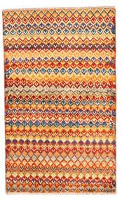 Moroccan Berber - Afghanistan Covor 84X140 Modern Lucrat Manual Portocaliu/Galben (Lână, Afganistan)
