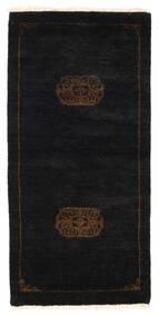 Huttan Covor 66X135 Orientale Lucrat Manual Negru (Lână, Pakistan)