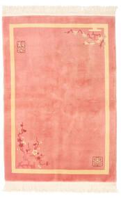 China Patină Antică Covor 137X198 Orientale Lucrat Manual Roz Deschis/Bej Închis (Lână, China)