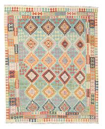 Chilim Afghan Old Style Covor 246X294 Orientale Lucrate De Mână Bej/Gri Deschis (Lână, Afganistan)