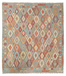 Chilim Afghan Old Style Covor 261X296 Orientale Lucrate De Mână Gri Deschis/Maro Deschis Mare (Lână, Afganistan)