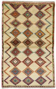 Moroccan Berber - Afghanistan Covor 89X144 Modern Lucrat Manual Bej Închis/Maro Închis (Lână, Afganistan)
