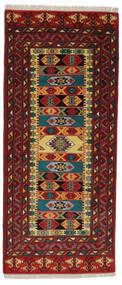 Turkaman Covor 85X194 Orientale Lucrat Manual Negru/Maro Închis (Lână, Persia/Iran)