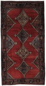 Ardabil Covor 151X285 Orientale Lucrat Manual Negru (Lână, Persia/Iran)