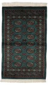 Pakistan Bukhara 3Ply Covor 95X156 Orientale Lucrat Manual Negru/Bej-Crem (Lână, Pakistan)