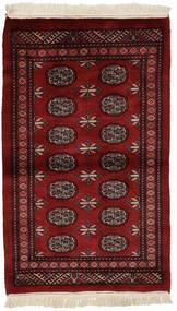 Pakistan Bukhara 3Ply Covor 92X148 Orientale Lucrat Manual Negru (Lână, Pakistan)