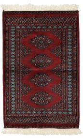 Pakistan Bukhara 3Ply Covor 81X130 Orientale Lucrat Manual Negru/Bej-Crem (Lână, Pakistan)