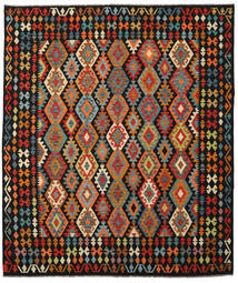 Chilim Afghan Old Style Covor 260X303 Orientale Lucrate De Mână Negru/Roșu-Închis Mare (Lână, Afganistan)