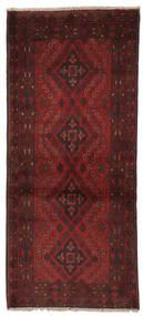 Afghan Khal Mohammadi Covor 84X194 Orientale Lucrat Manual Negru/Bej (Lână, Afganistan)