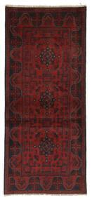 Afghan Khal Mohammadi Covor 81X193 Orientale Lucrat Manual Negru/Bej-Crem (Lână, Afganistan)