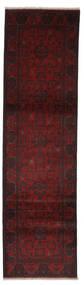 Afghan Khal Mohammadi Covor 81X293 Orientale Lucrat Manual Negru/Bej-Crem (Lână, Afganistan)